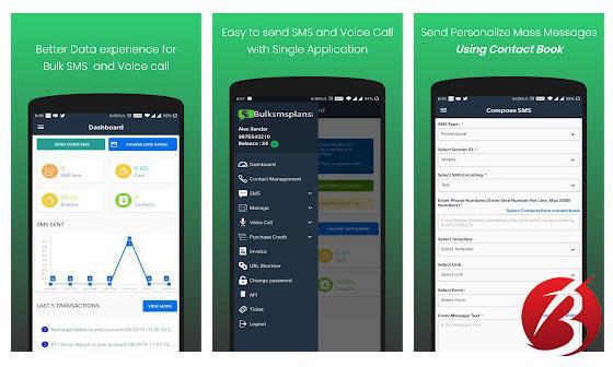 معرفی نرم افزار Bulk SMS Plans