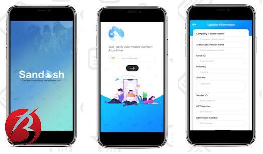 ارسال پیامک انبوه و گروهی در اندروید - اپلیکیشن Sandesh