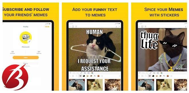 برنامه های ساخت میم یا تصاویر خنده دار - برنامه Memasik