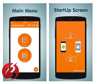 بکاپ گرفتن از مخاطبین در گوشی های اندرویدی با اپلیکیشن مرتبط