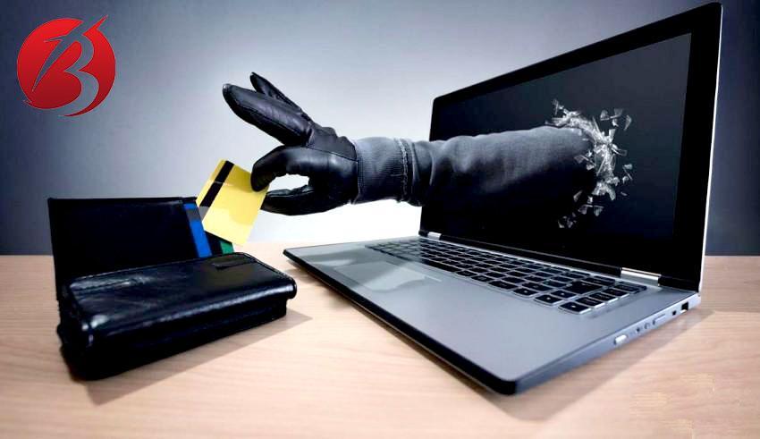 جلوگیری از کلاهبرداری اینترنتی حساب بانکی - مهم ترین روش های کلاه برداری