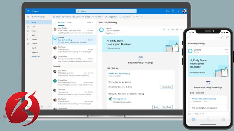 نرم افزار های برنامه ریزی برای کامپیوتر - نرم افزار Cortana