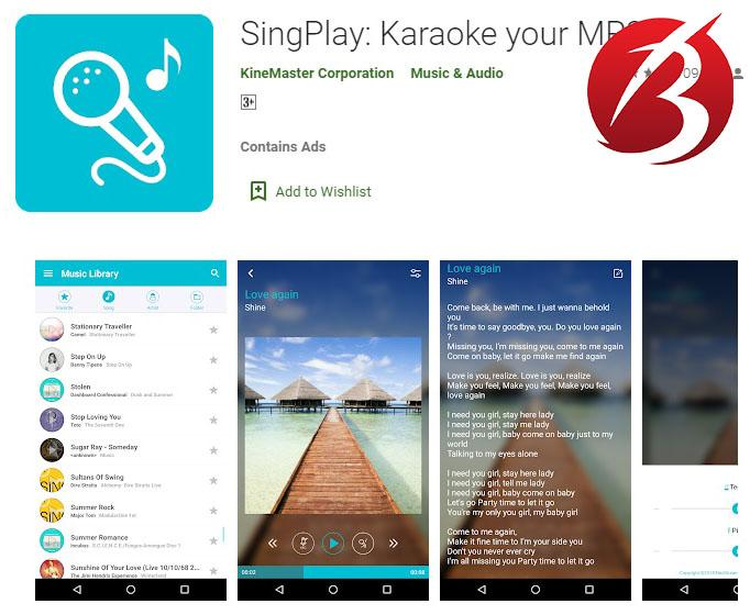 برنامه های حذف صدای خواننده از آهنگ - در برنامه SingPlay