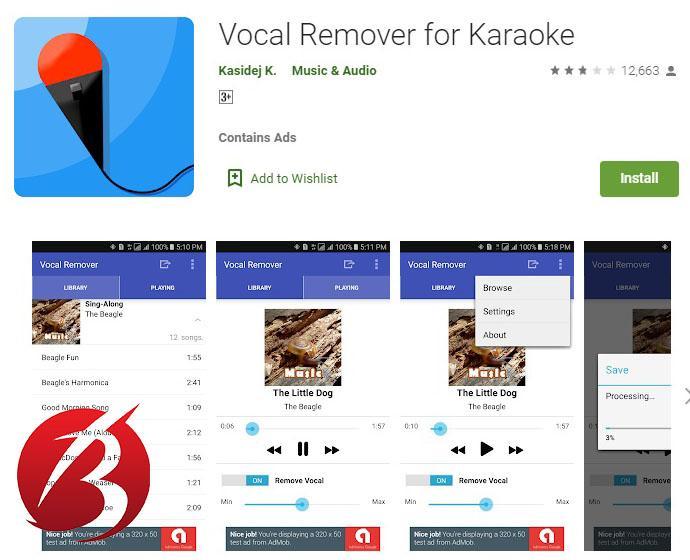 دانلود برنامه Vocal Remover