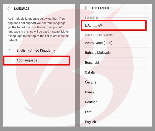 تغییر زبان گوشی به فارسی در گوشی سامسونگ
