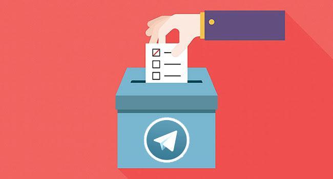 ایجاد رای گیری و نظرسنجی در تلگرام - وب سایت برتر رایانه