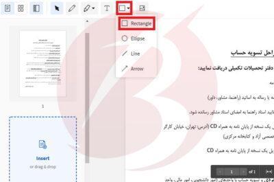 روش های حذف متن از فایل PDF با کمک نرم افزار